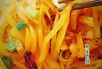 家常菜系列—炝炒土豆丝的做法