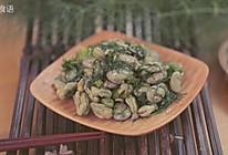 回味无穷——茴香蚕豆的做法