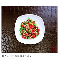 高颜值的下酒菜|开胃酸辣花生仁的做法图解5