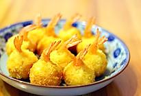 黄金虾球的做法