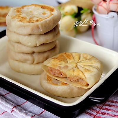 猪肉萝卜馅饼,冬季养生美食