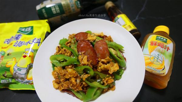 红肠尖椒炒蛋