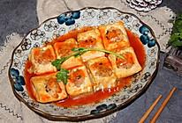 茄汁酿豆腐的做法