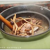 茶树菇排骨汤:味纯清香的老火汤的做法图解8
