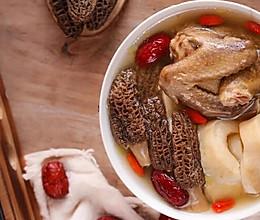 羊肚菌鸽子新西兰花胶汤的做法