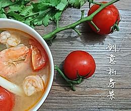 创意泰国菜:番茄冬阴功汤-蜜桃爱营养师私厨的做法