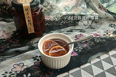 川贝陈皮柠檬膏