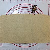 一次发酵的快手乳酪蜜红豆花朵手撕面包 #带着零食去旅行!#的做法图解3