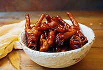 红烧鸡爪#厨此之外,锦享美味#的做法