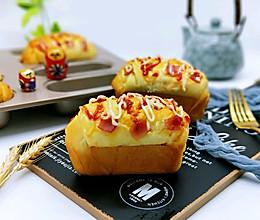 #美味烤箱菜,就等你来做!#火腿早餐小面包的做法