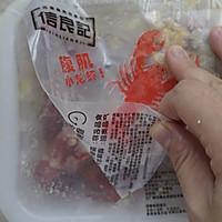 蒜香龙虾豆腐羹的做法图解1