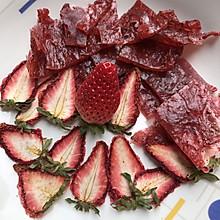草莓水晶、草莓干