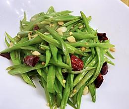 爆炒刀豆丝——简单易学快手菜的做法