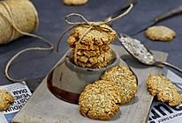 椰香燕麦饼干#美味烤箱菜,就等你来做!#的做法