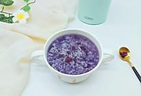 紫薯粥#魔膳师南甜主题月#的做法