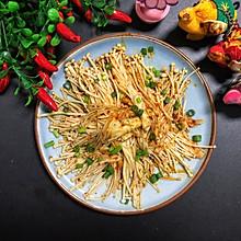 美味瘦身金针菇-桓桓爸出品#美味烤箱菜,就等你来做!#