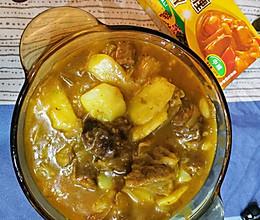 咖喱牛腩煲的做法