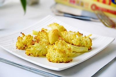 咖喱烤菜花