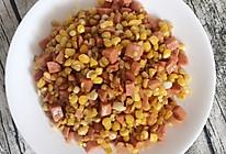 玉米炒火腿肠的做法