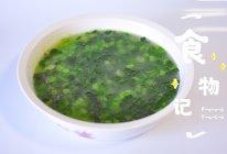 青菜钵钵的做法