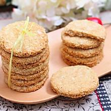 燕麦饼干 宝宝健康食谱