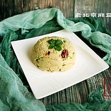 老北京麻豆腐