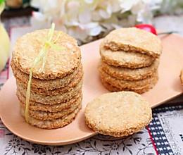 燕麦饼干 宝宝健康食谱的做法
