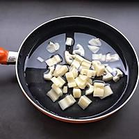 糖醋藕丁的做法图解3