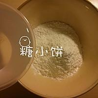 和果子系列【杏桃&西梅麻薯】基础求肥饼皮的做法图解1