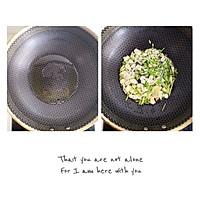 酱香浓郁,超级下饭的【黄豆酱炒辣椒】的做法图解3