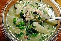 皮蛋瘦肉粥   青菜撩香菇君的做法