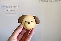 狗狗饼干的做法
