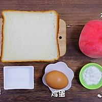 宝宝蜜桃派 宝宝辅食食谱的做法图解1