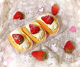 草莓抱抱卷的做法