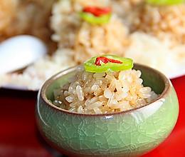 榨菜珍珠丸——乌江榨菜的做法
