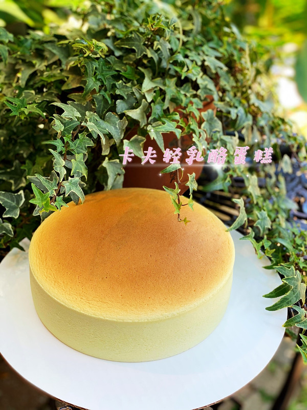 卡夫轻乳酪蛋糕