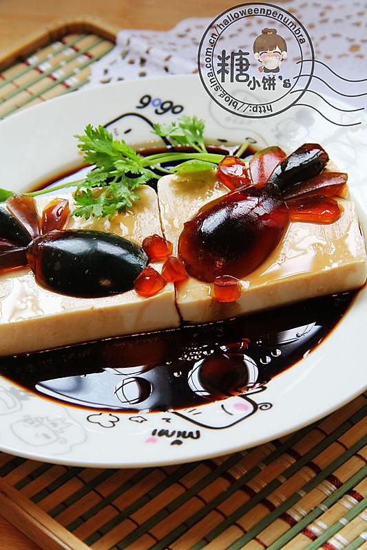 零厨艺宴客冷盘【鱼戏】(皮蛋豆腐)的做法