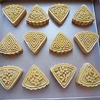 广式凤梨月饼(详细皮馅做法)#手作月饼#的做法图解23