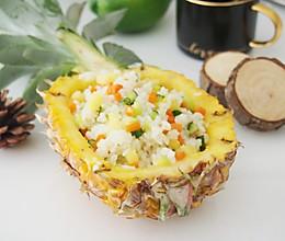 美味菠萝炒饭的做法