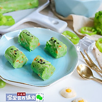 翡翠面条肠~宝宝辅食的做法图解20
