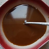 香味带鱼#豆果魔兽季联盟#的做法图解3