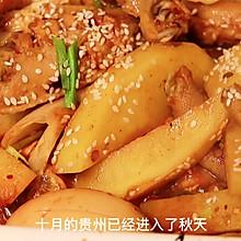 韩式鸡爪鸡翅火锅!适合秋冬吃的火锅