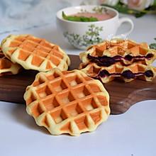紫薯华夫饼#快手又营养,我家的冬日必备菜品#