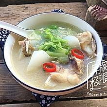 萝卜白菜鱼头汤