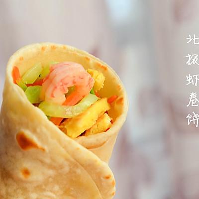 北极虾卷饼