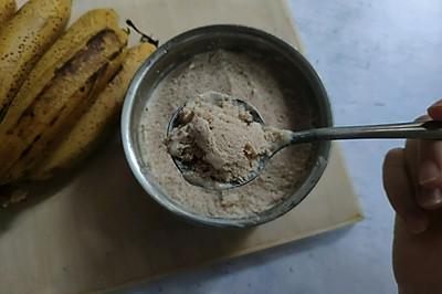 减肥福音(假冰淇淋