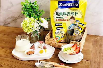 雀巢学生早餐:燕麦什锦粥