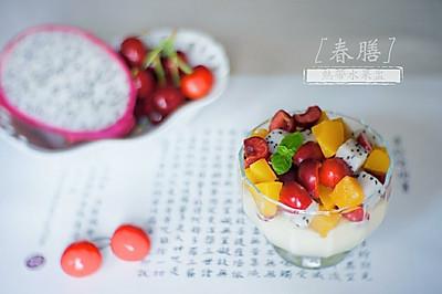 春膳-熱帶水果盅
