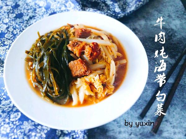 低热量懒人快手牛肉炖海带白菜的做法