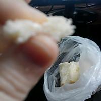 日式香浓炼乳面包(附自制炼乳方法)的做法图解24